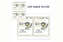 Where the Wild Things Are PDF Invitation